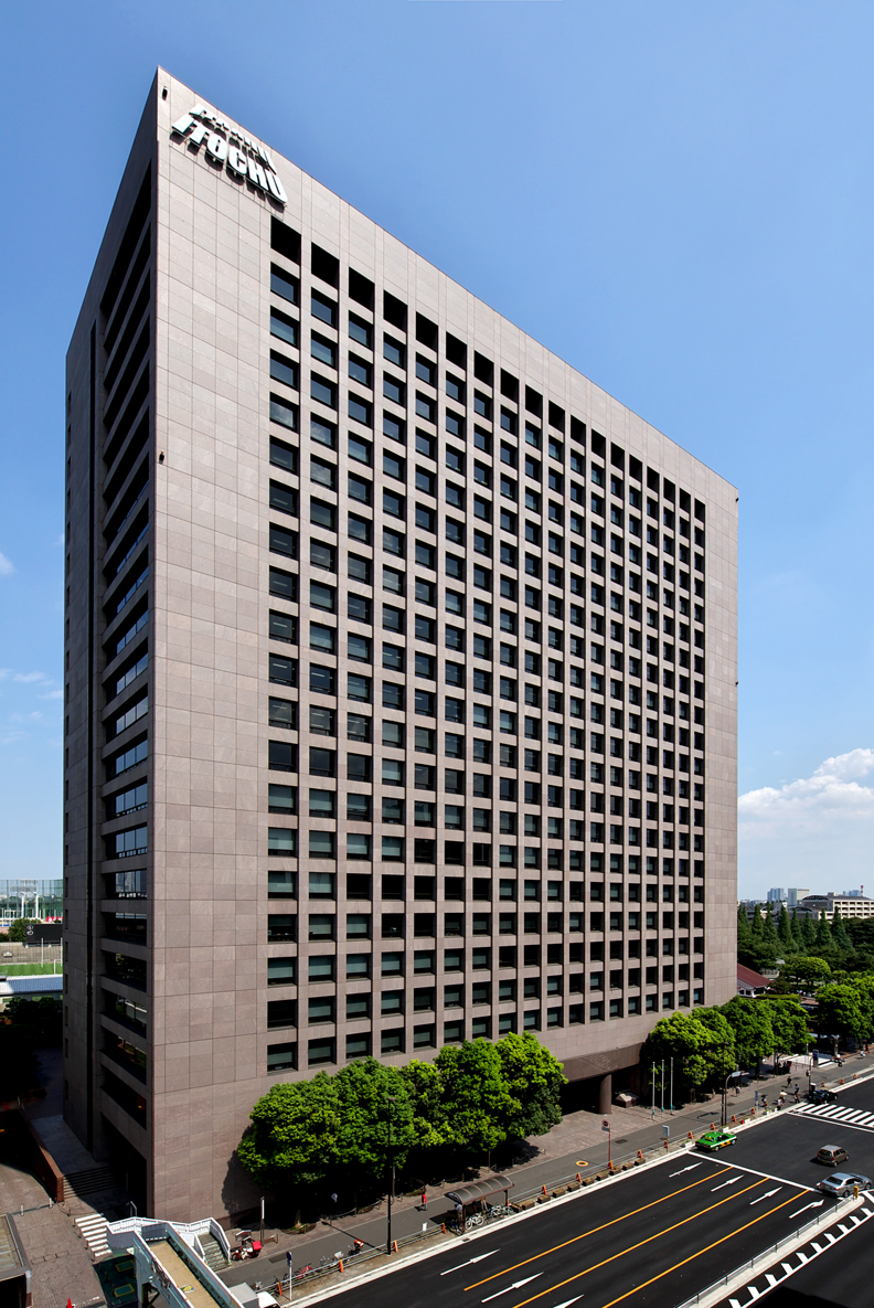 Itochu Headquarter in Japan